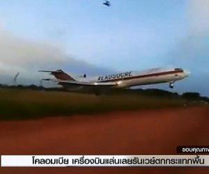 โคลอมเบีย เครื่องบินแล่นเลยรันเวย์ตกกระแทกพื้น