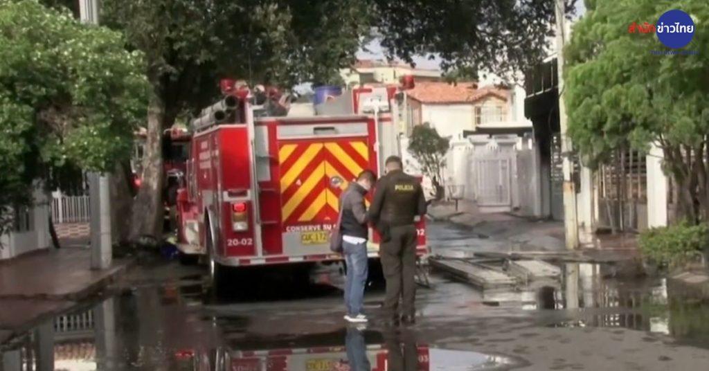 ไฟไหม้บ้านในโคลอมเบีย เสียชีวิต 7 ราย