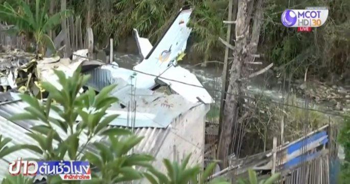 เครื่องบินเล็กตกในโคลอมเบีย ตาย 7 คน